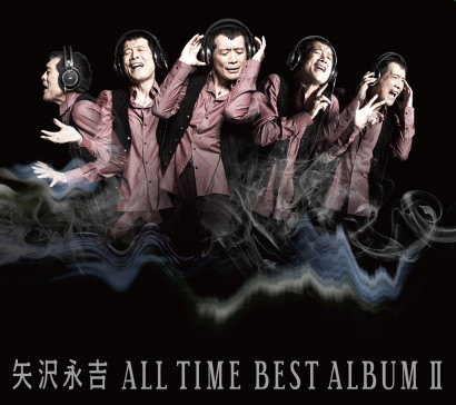 ALL TIME BEST ALBUM II JUL 2015 EIKICHI YAZAWA 001