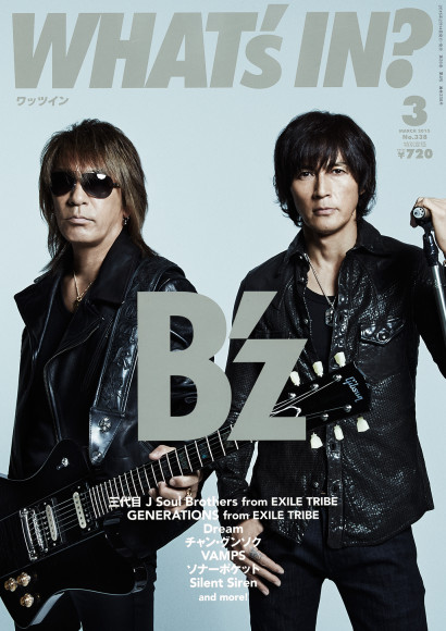 WHAT'S IN?MAR 2015 B'z 001