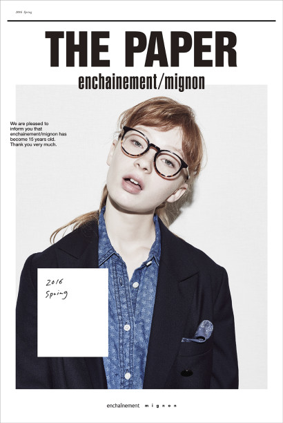 enchainement_mignon SPRING 2016 001